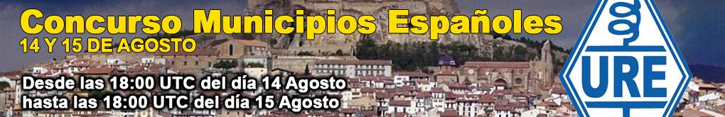 Concurso Municipios Españoles